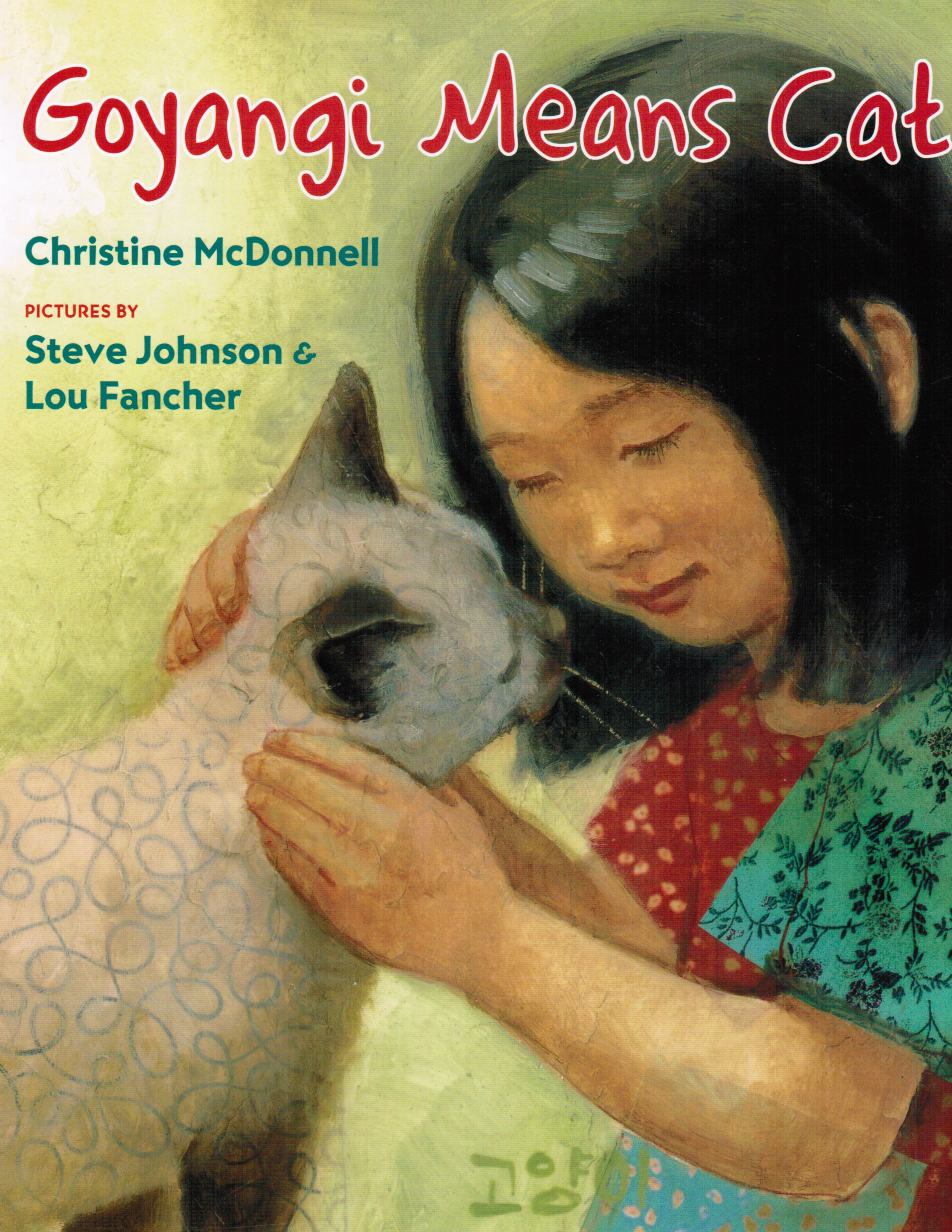 Image for Christine Mcdonnell Goyangi Means Cat
